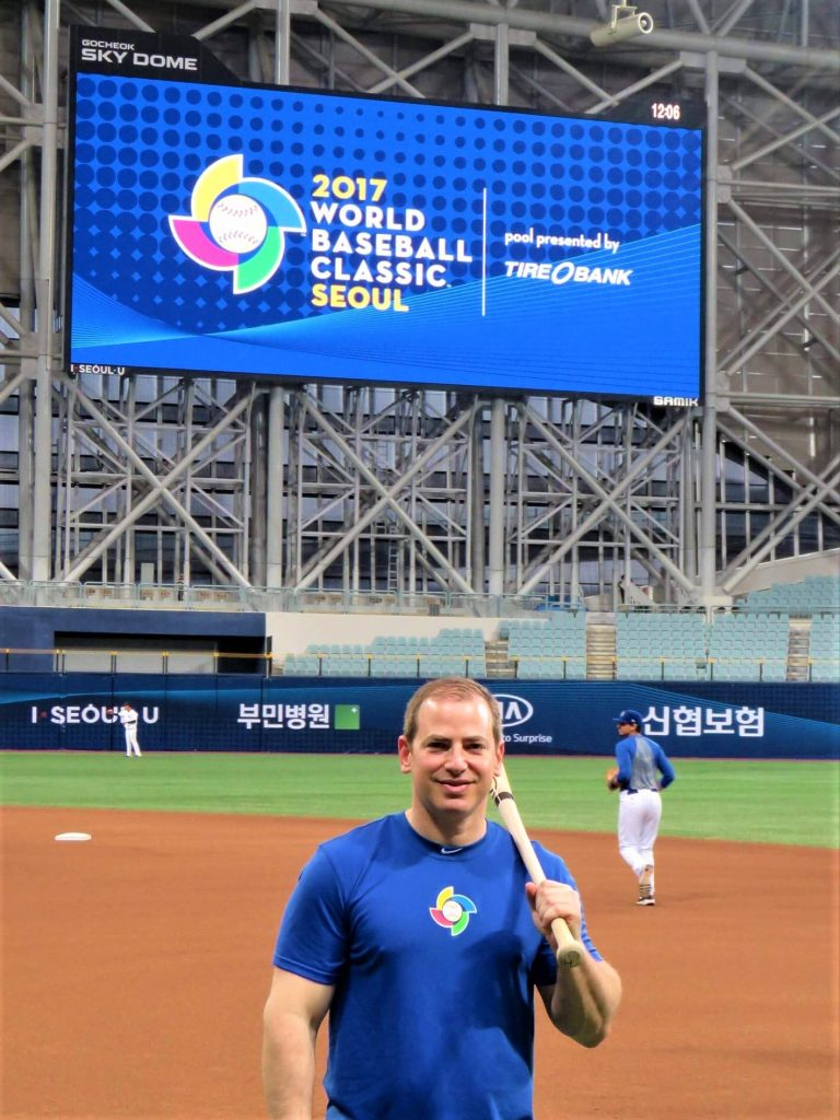 SPEAR Physical Therapy NYC President & Co-Founder Dan Rootenberg at the 2017 World Baseball Classic in Seoul, Korea